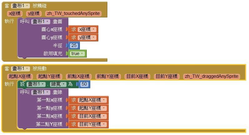 CreateScratchcard_程式設計1