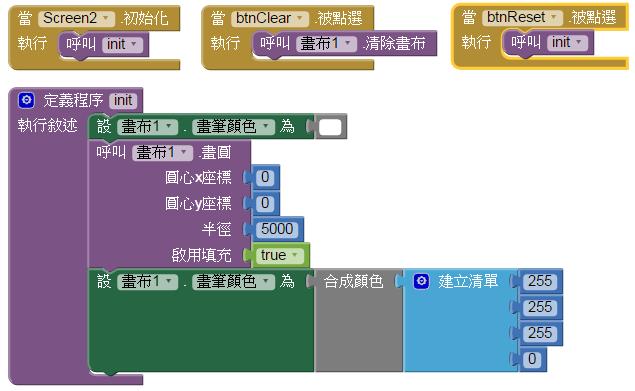 CreateScratchcard_程式設計2