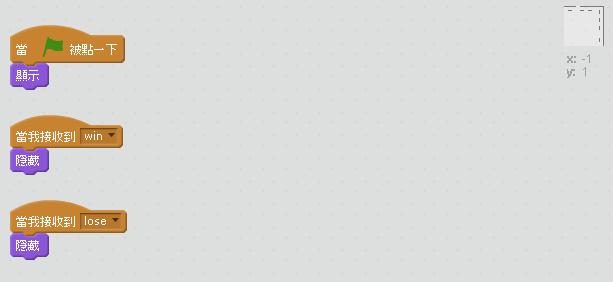Scratch2_迷宮_程式設計2