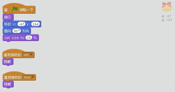 Scratch2_迷宮_程式設計3