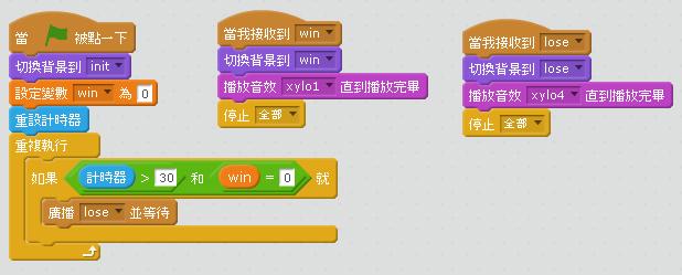 Scratch2_迷宮_程式設計4