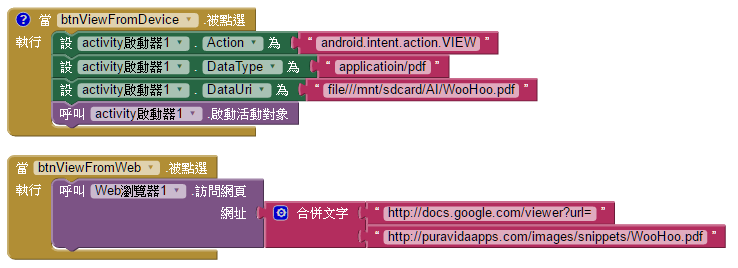 ReadPDF_程式設計