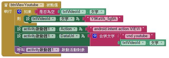 YouTube_程式設計