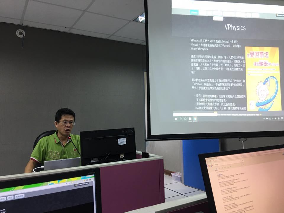 碧華國小資訊中心MenuVPhysics:Python程式設計和物理的火花碰撞(1060802-0804)Post navigationSearchArchivesMeta